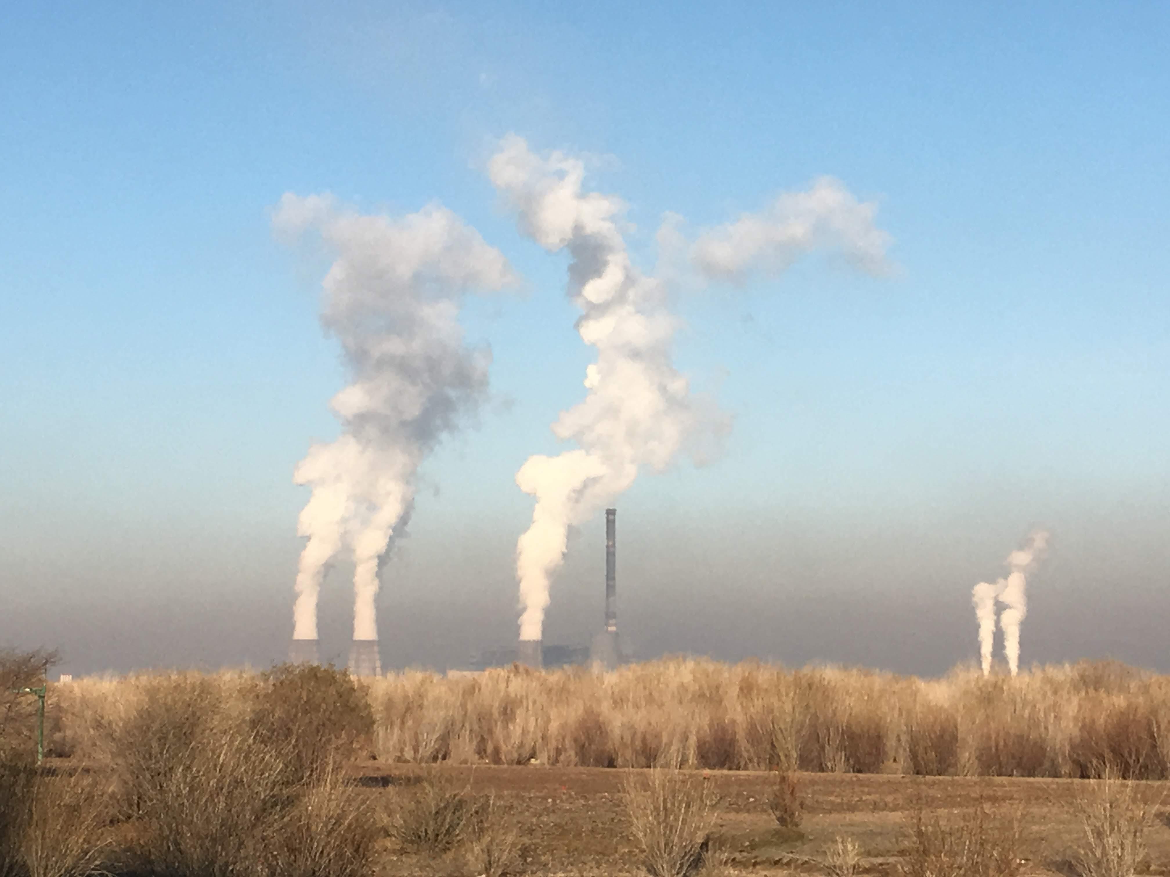 Ulaanbaatar smog in 2017